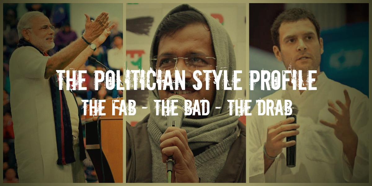 The Politician Style Profile